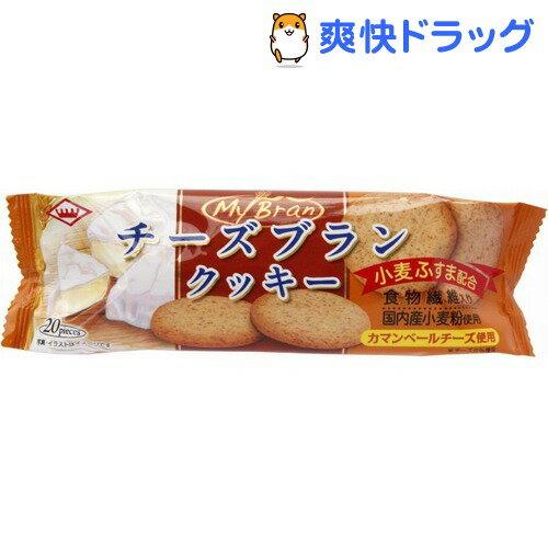 キング製菓 チーズブランクッキー(20枚入)【キング製菓】