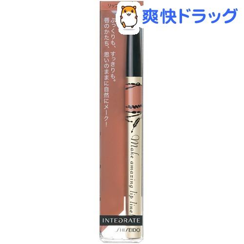 資生堂 インテグレート リップフォルミングライナー BE350(0.33g)【インテグレート】