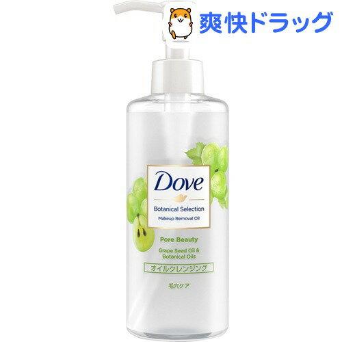 ダヴ ボタニカルセレクション ポアビューティー オイルクレンジング(165mL)【ダヴ(Dove)】