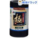 ニコニコのり 九州有明海産 極 味のり(10切60枚入)