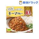 カフェカレ 香り豊かなキーマカレー(54g)[調味料 つゆ スープ]