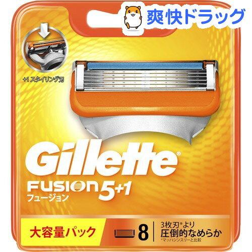 ジレット フュージョン5+1 替刃8B(8コ入)【pgstp】【ジレット】【送料無料】