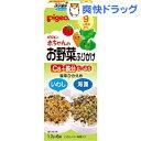 ピジョン 赤ちゃんのお野菜ふりかけ いわし/海藻(1.7g*6袋入)【赤ちゃんのお野菜ふりかけ】[離乳食 ベビーフード ベ…