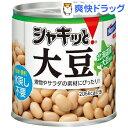 シャキッと大豆(120g)[缶詰]