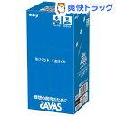 ザバス アクアホエイプロテイン100 グレープフルーツ トライアルタイプ(10.5g*6包)【ザバス(SAVAS)】