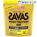 ザバス ホエイプロテイン100 バナナ味(2.52kg(約120食分))【ザバス(SAVAS)】【送料無料】