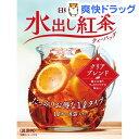 日東紅茶 水出し紅茶 クリアブレンド(8袋入)【日東紅茶】