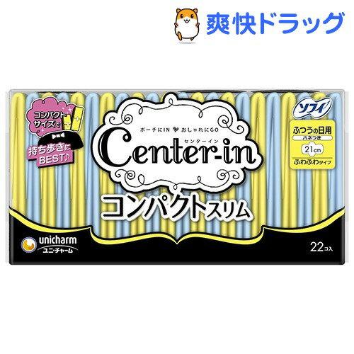 センターイン コンパクトスリム ふわふわ ふつうの日用(22枚入)【センターイン】