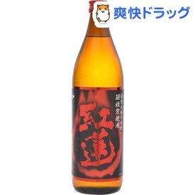 萬世酒造 紅蓮 頴娃紫芋焼酎 25度(900mL)
