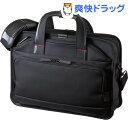 エグゼクティブビジネスバッグPRO シングル ブラック BAG-EXE7(1コ入)【送料無料】