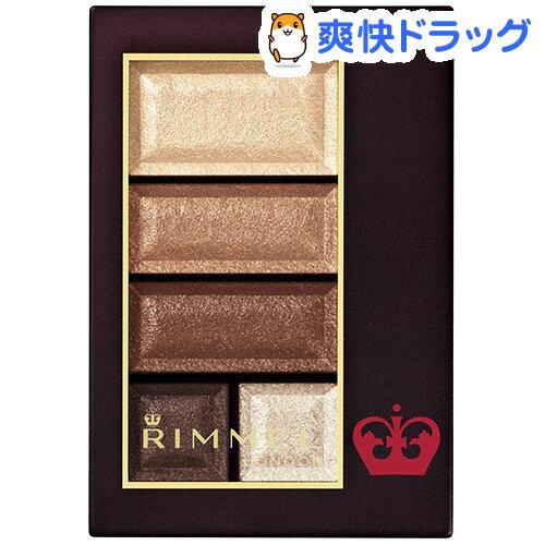 リンメル ショコラスウィートアイズ 016 カカオショコラ(4.6g)【リンメル(RIMMEL)】