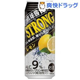 直球勝負ストロング レモン(500ml*24本入)