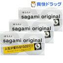 コンドーム サガミオリジナル002 Lサイズ(10コ*3コセット)【サガミオリジナル】