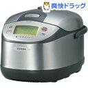 象印 業務用IH炊飯ジャー ステンレス NH-YG18-XA(1台)【象印(ZOJIRUSHI)】
