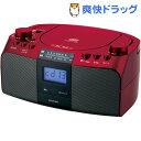 コイズミ CDラジオ レッド SAD-4701/R(1台)【コイズミ】【送料無料】