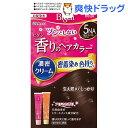ビゲン 香りのヘアカラー クリーム 5NA 深いナチュラリーブラウン(1セット)【ビゲン】