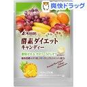 酵素ダイエットキャンディー(50g)