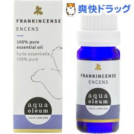 アクアオレウム フランキンセンス 精油(10mL)【アクアオレウム】