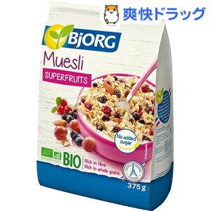 ビオルグ オーガニックミューズリー ベリーミックス(375g)【BJORG(ビオルグ)】