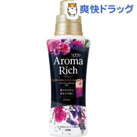 ソフラン アロマリッチ ジュリエット スイートフローラルアロマの香り 柔軟剤 本体(520ml)【u7e】【ソフラン】