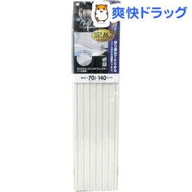 コンパクト風呂ふた ネクスト M-14 ホワイト(1枚入)【コンパクト風呂ふた ネクスト】