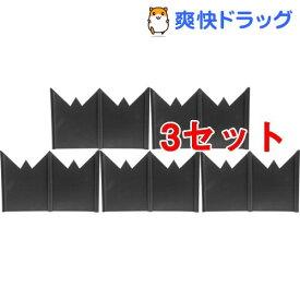 セフティー3 ガーデンエッジ 小(5枚入*3セット)【セフティー3】