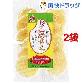 サンコー おこめせん・にんじん&かぼちゃ味 32409(12枚入*2コセット)