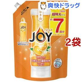 ジョイ コンパクト 食器用洗剤 バレンシアオレンジの香り 詰め替え 超特大(1065ml*2袋セット)【stkt06】【ジョイ(Joy)】