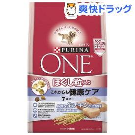 ピュリナワン ドッグ ほぐし粒入り 7歳以上 これからも健康ケア チキン(2.1kg)【d_one】【d_one_dog】【dalc_purinaone】【ピュリナワン(PURINA ONE)】[ドッグフード]