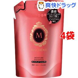 マシェリ モイスチュアシャンプーEX 詰替用(380ml*4袋セット)【マシェリ(MACHERIE)】
