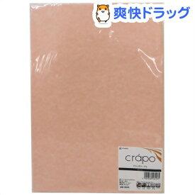 ヒサゴ クラッポマーブル オレンジ A4 CM05S(10枚入)【ヒサゴ】