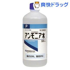 【第3類医薬品】日本薬局方 アンモニア水P(500ml)【ケンエー】