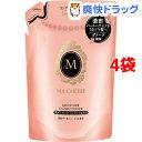 マシェリ モイスチュアコンディショナーEX 詰替用(380ml*4袋セット)【マシェリ(MACHERIE)】