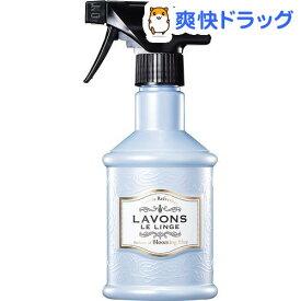 ラボン ファブリックミスト ブルーミングブルーの香り(370ml)【ラボン(LAVONS)】