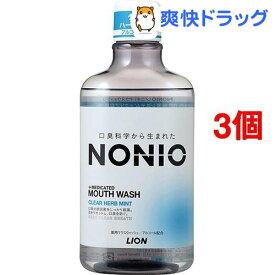 ノニオ マウスウォッシュ クリアハーブミント(600ml*3個セット)【u9m】【ノニオ(NONIO)】