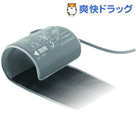 A&D 血圧計用カフ(腕帯) クリップ型 AXP-CUFFGALG103(1コ入)【A&D(エーアンドデイ)】