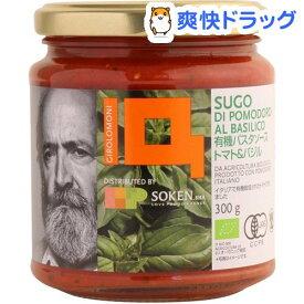 ジロロモーニ 有機パスタソース トマト&バジル(300g)【ジロロモーニ】