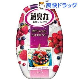 お部屋の消臭力 消臭芳香剤 部屋用 大人の贅沢 ミッドナイトベリーの香り(400ml)【消臭力】