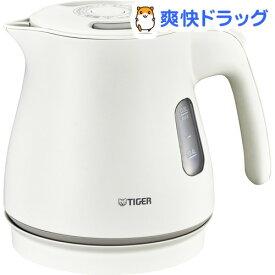 タイガー 電気ケトル わく子 0.8L マットホワイト PCM-A080 WM(1台)【タイガー(TIGER)】