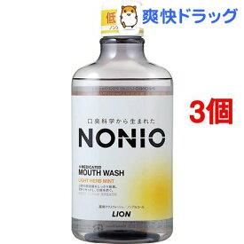 ノニオ マウスウォッシュ ノンアルコール ライトハーブミント(600ml*3個セット)【u9m】【ノニオ(NONIO)】