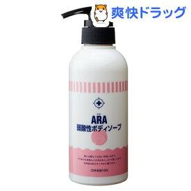 アラ! 弱酸性ボディソープ(300mL)【アラ!】