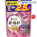 ボールド 洗濯洗剤 ジェルボール3D 癒しのプレミアムブロッサムの香り 詰替超ジャン(44コ入*4コセット)【ボールド】【…