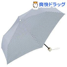 w.p.c 折りたたみ傘 アンヌレラ mini ストライプ ブルー 55cm UN-106(1本入)【w.p.c】