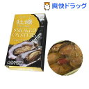 スモーク牡蠣缶詰 柚子胡椒(80g)