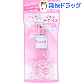 フィアンセ ジェルフレグランス ピュアシャンプーの香り N(9g)【フィアンセ】