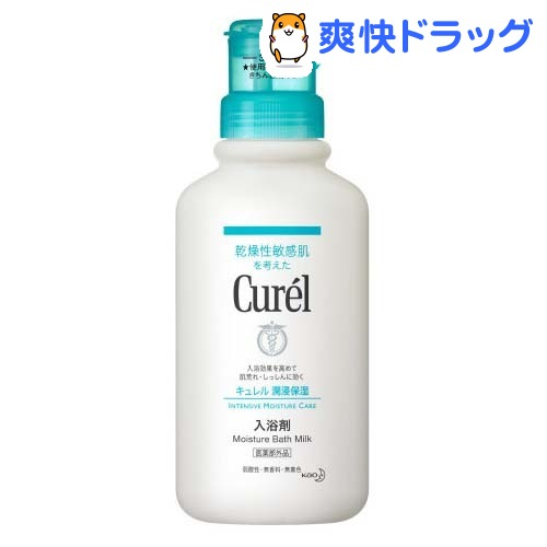 キュレル 潤浸保湿 入浴剤 本体(420mL)【kao1610T】【キュレル】