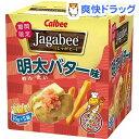 じゃがビー 明太バター味(16g*5袋入)【じゃがビー(Jagabee)】