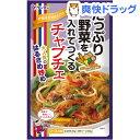 【訳あり】ケンミン 野菜を入れてつくるチャプチェ(68g)
