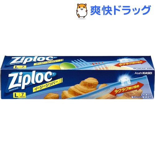 ジップロック イージージッパー(L7*枚入(27.2cm*28.3cm))【Ziploc(ジップロック)】