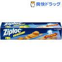 ジップロック イージージッパー(L7*枚入(27.2cm*28.3cm))【Ziploc(ジップロック)】[キッチン用品]